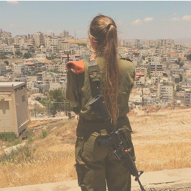 Idf - Israel Defense Forces - Women  Idf - Israel Defense -6624