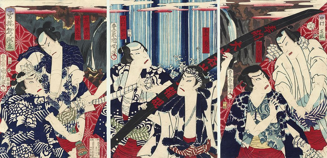ARTMEMO - Kunichika 6 jeunes pèlerins allant se baigner dans une cascade