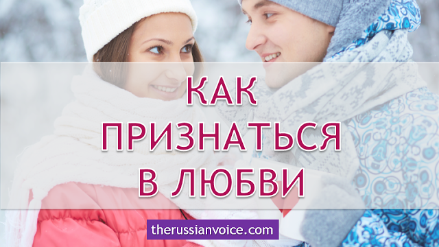 Learn dating phrases like invitations to the park or a.