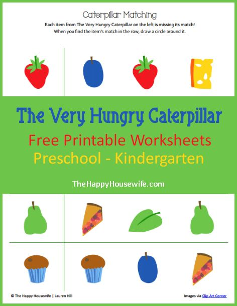 The Very Hungry Caterpillar Worksheets: Free Printables | Homeschool ...
