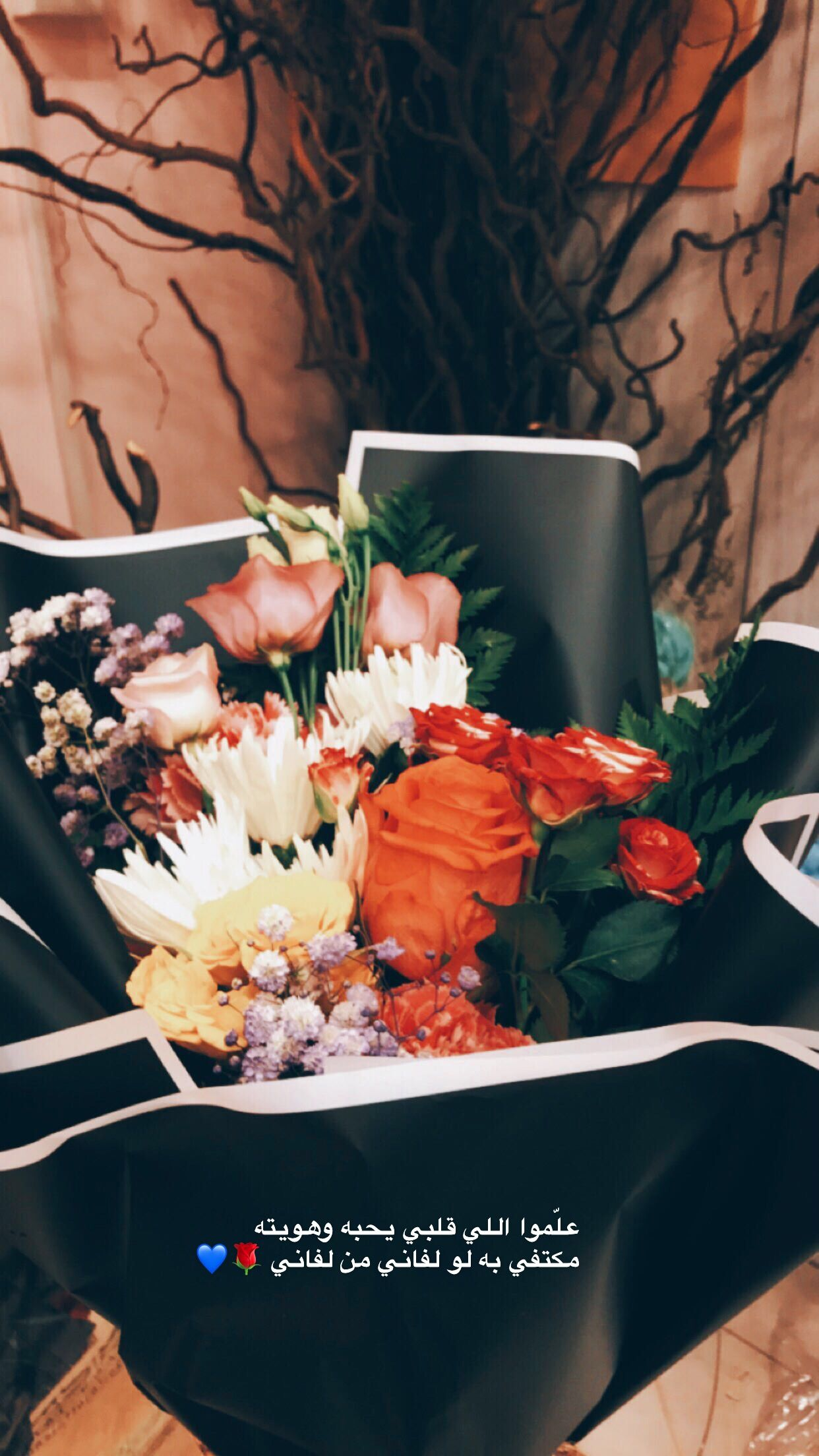 رمزيات Wallpaper Iphone Love Love Quotes Photos Wallpaper Iphone Christmas
