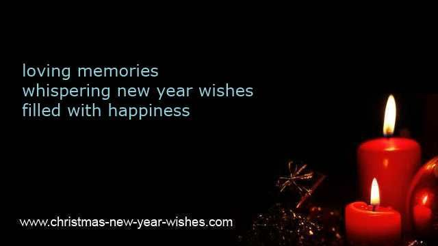 sms new year messages new years short wishes