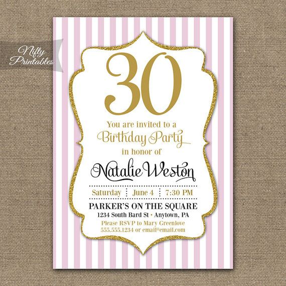 30th Birthday Invitations Pink Gold Glitter By NiftyPrintables 1500