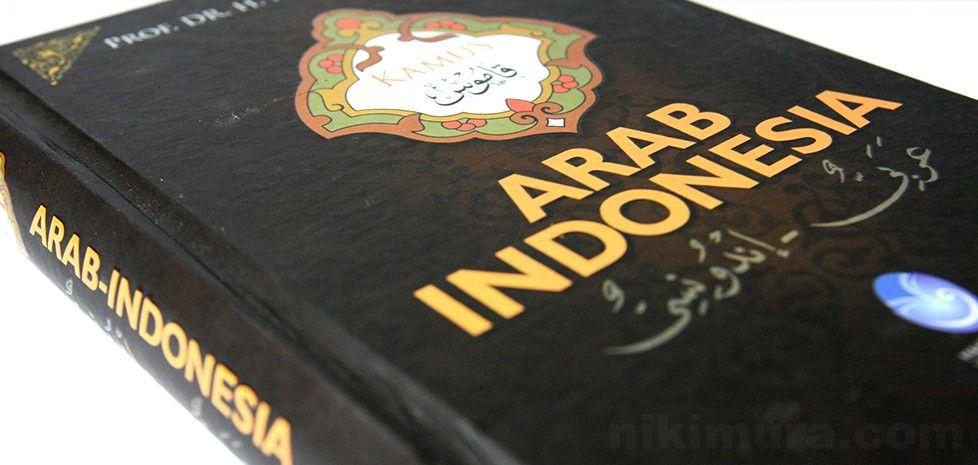 kamus bahasa inggris ke indonesia untuk blackberry
