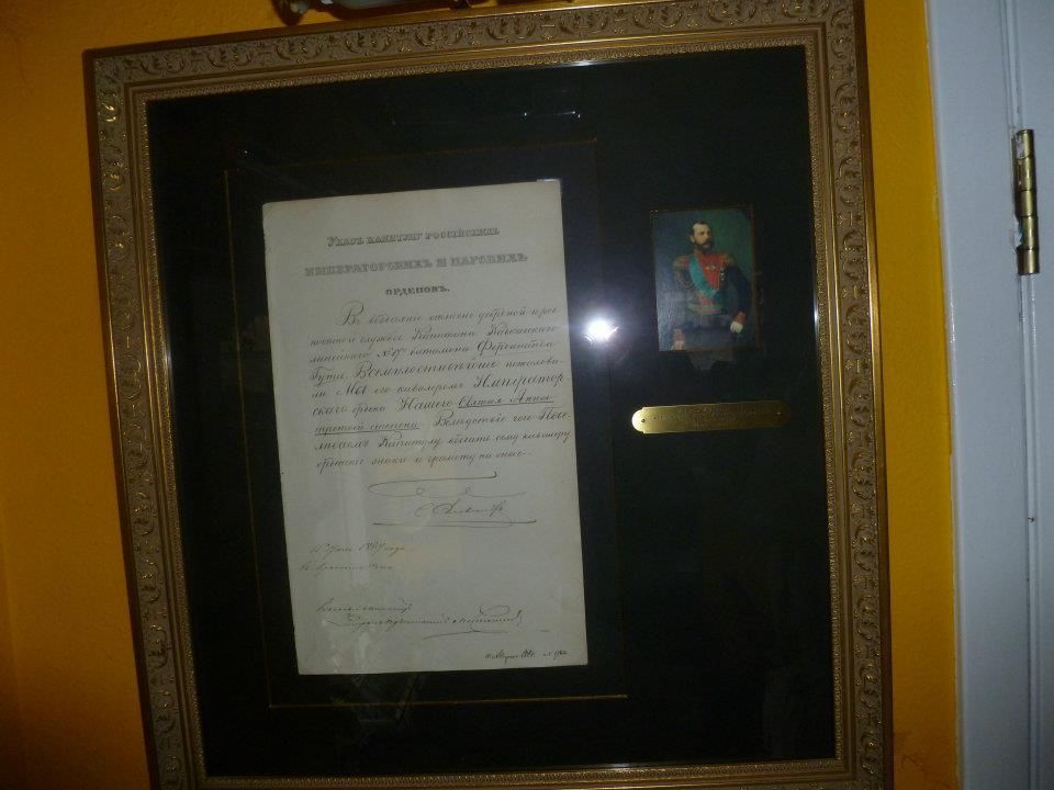 The signature of Alexander II.  Dated 1864.  From the Imperial Russian collection of Will Kolb