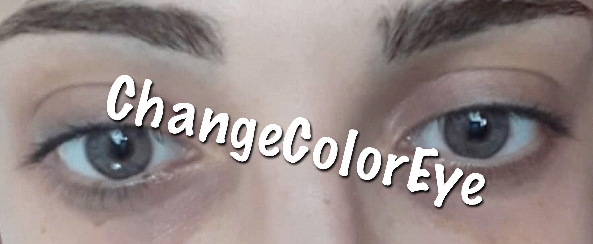 8 أجزاء في الجسم لا تعرف شيئا عنها Eye Color Change Eye Color Natural Glam