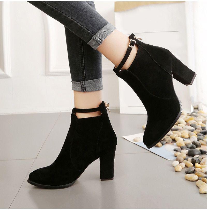 Kasie Rock Boots