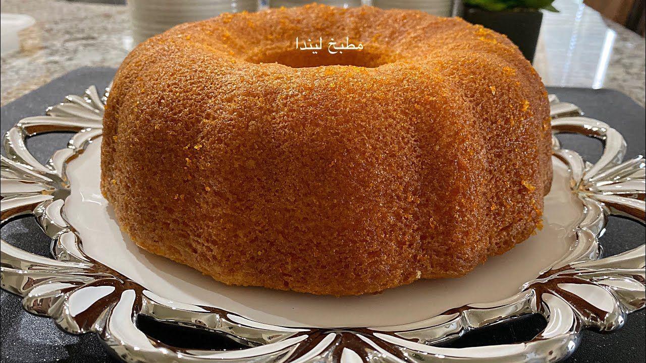 كيكة الپرتقال الهشه والبسيطة ومواده متوفره بكل بيت Orange Cake Youtube Dessert Drinks Eid Cake Cooking Recipes