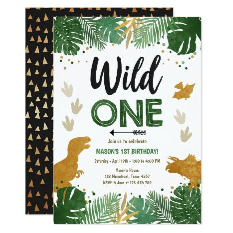 Wild One Dino Party Boy Gold Dinosaur 1st Birthday Invitation | Zazzle.com