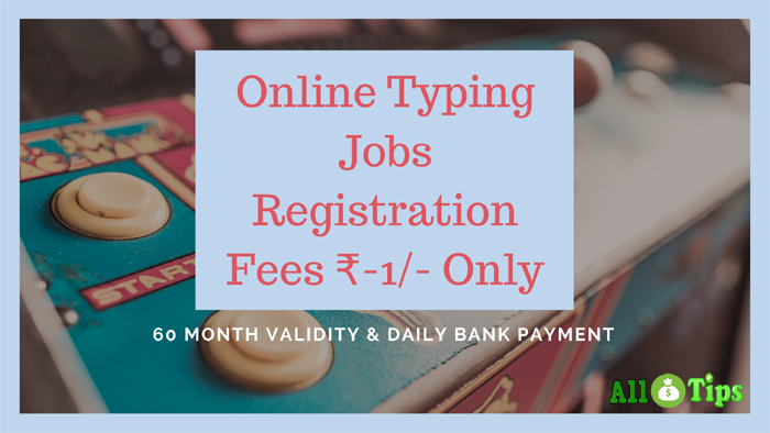 Online Typing jobs ₹-1/- Registration Fees 5 Years Trail