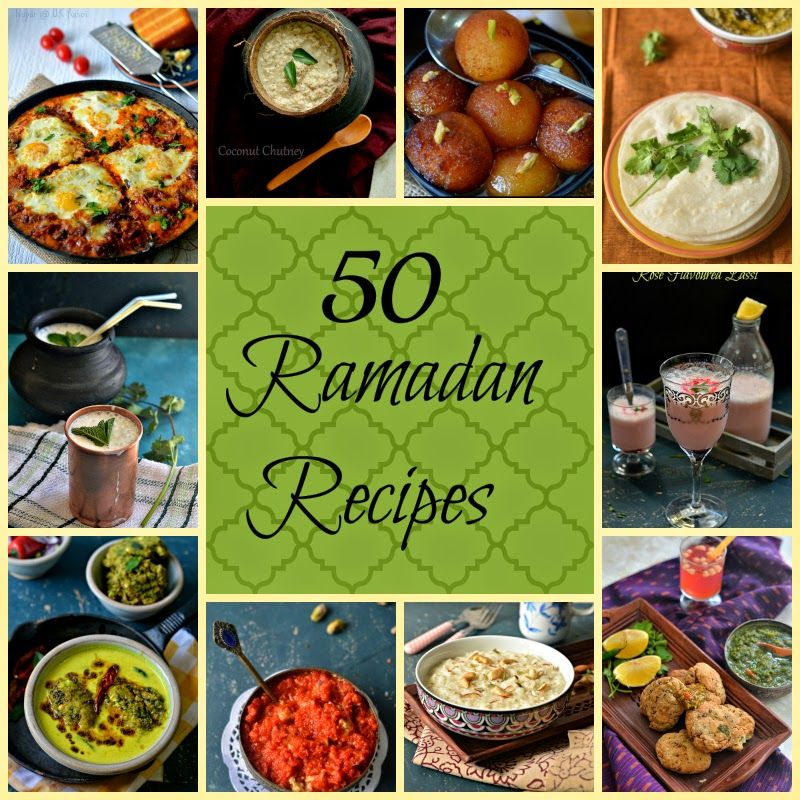 Ramadan recipes iftar recipes recipes for ramzaan ramadan ramadan recipes iftar recipes recipes for ramzaan forumfinder Gallery