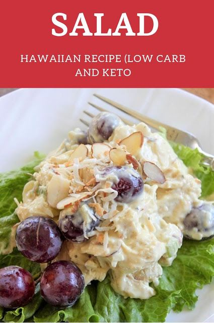 HAWAIIAN SALAD RECIPE (LOW CARB AND KETO  #hawaiianfoodrecipes