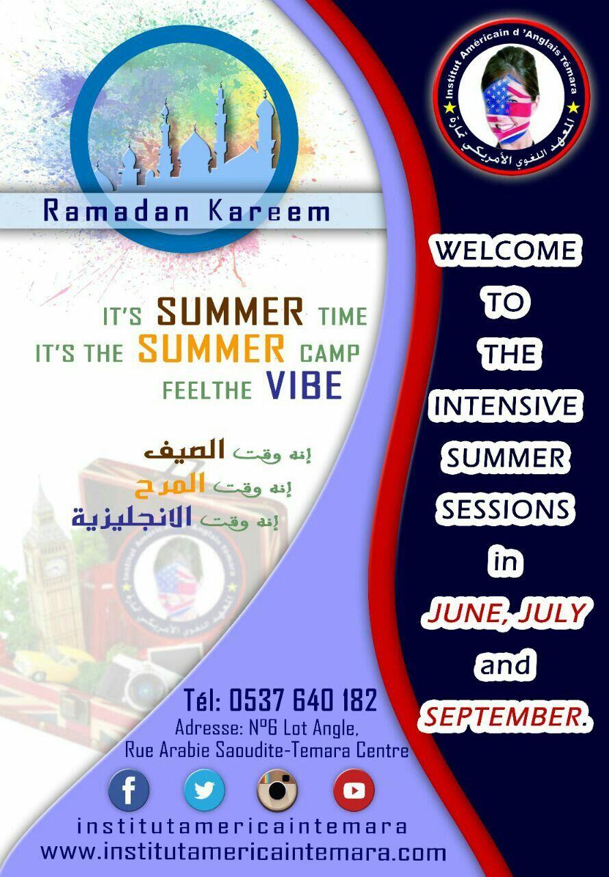 Ramadan Summer 2016 At Institut Americain Temara Registration For The Ramadan Summer Term Will Start Tomorrow Cl Temara Ramadan Language Centers