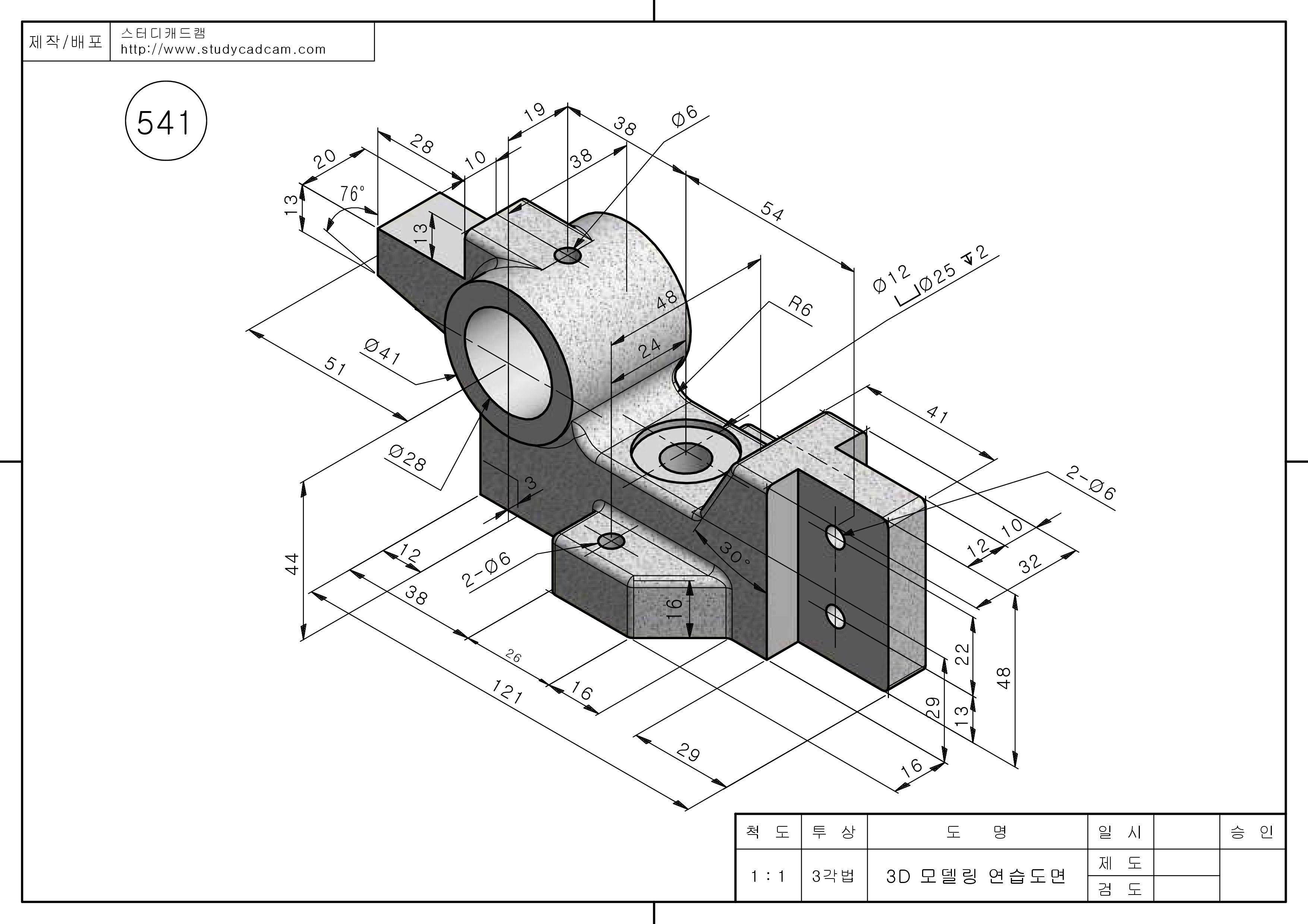 Pin By Fgnkrsc On My Drawings With Images Autocad Isometric