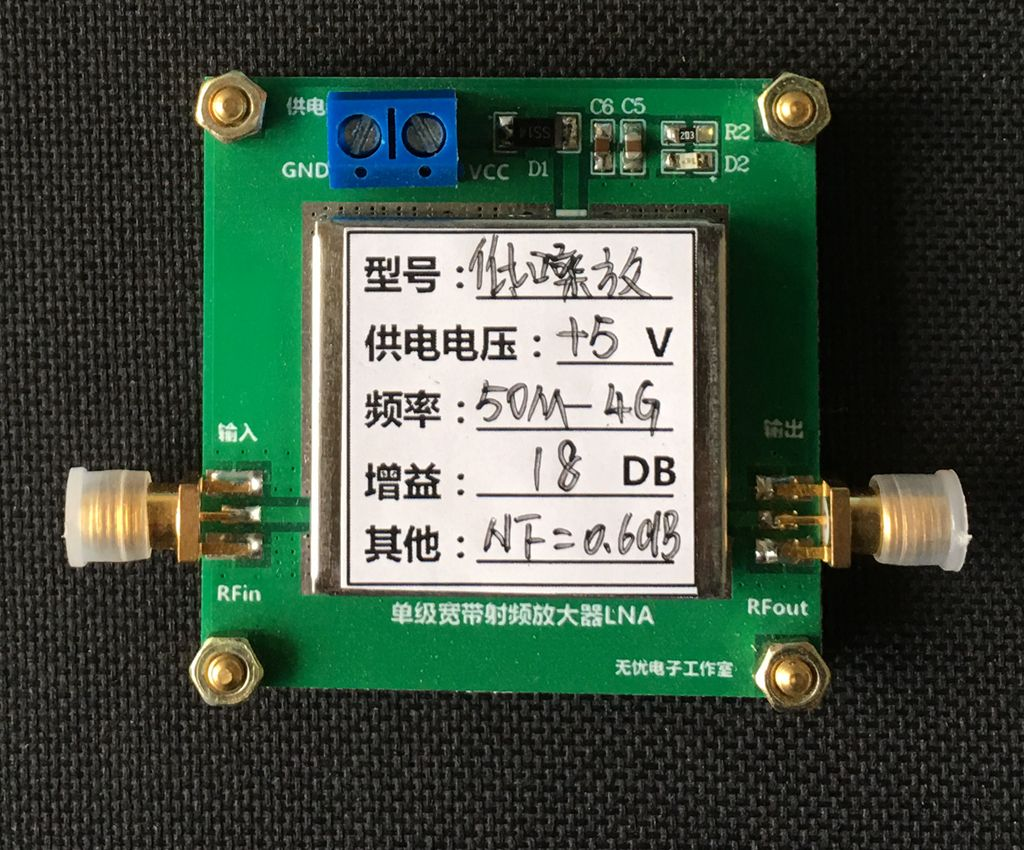 Check Discount 50mhz To 4ghz 18db Low Noise Broadband Rf Amplifier Repeater Rf0 6 Signal Receiver Hf Radio Repeater