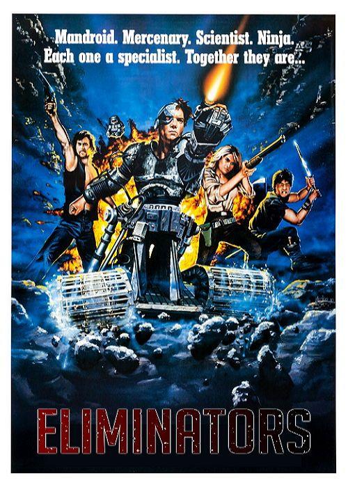 Механические Убийцы / Уничтожители / Eliminators (1986 ...