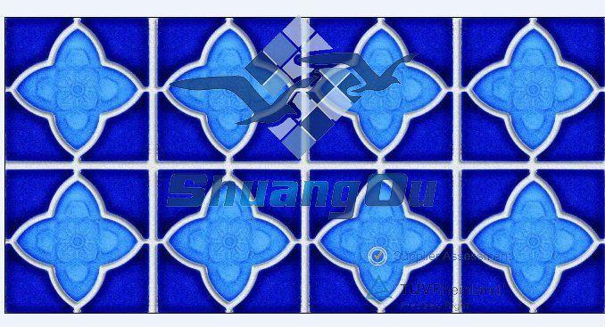Swimming Pool Border Tile for Swimming Pool Edge Tile for Swimming ...