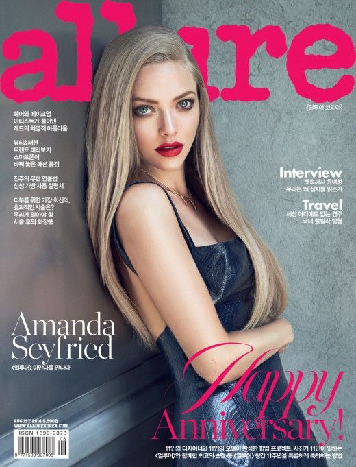 allure cover / Amanda Seyfried