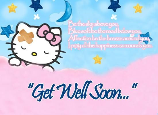 Get Well Soon My Sister Quotes: Get Well Soon Quotes