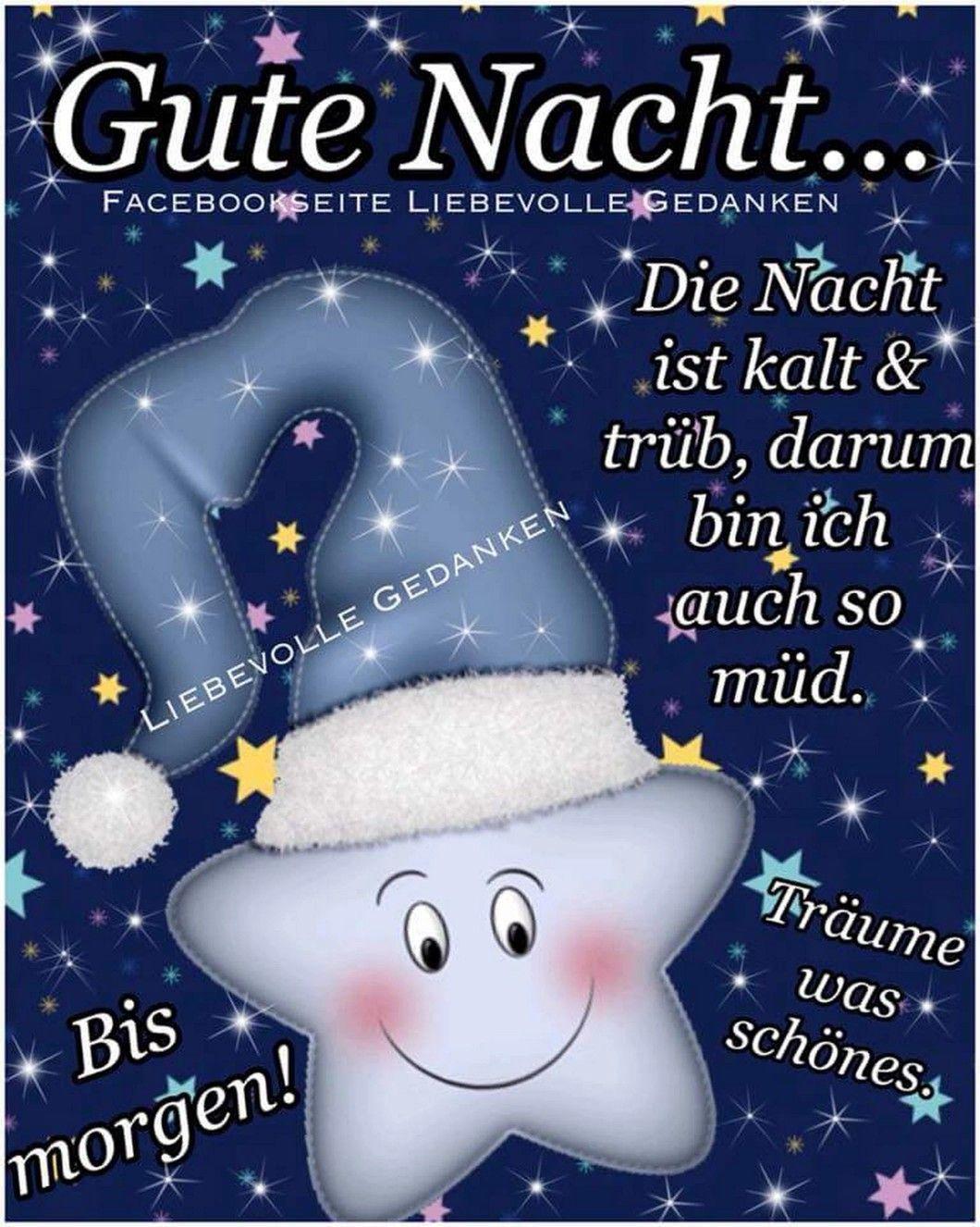 Gute nacht gedicht kinder | Gute nacht | Good night, Night und