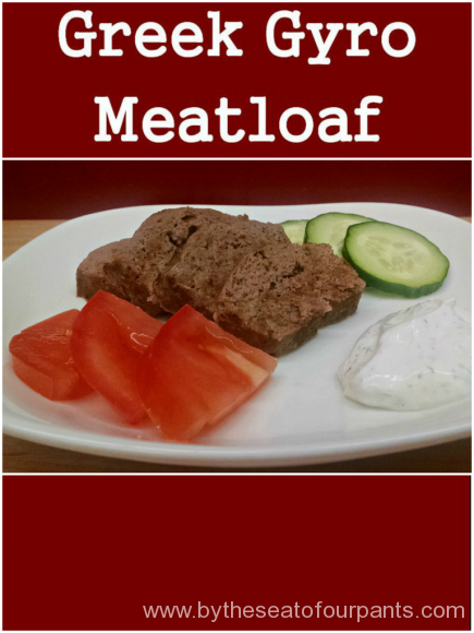 Greek gyro meatloaf recipe by the seat of our pants easy to make greek gyro meatloaf recipe by the seat of our pants easy to make and forumfinder Gallery