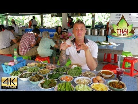 Phang ngas best kanom geen kitchen youtube thai food phang ngas best kanom geen kitchen youtube forumfinder Choice Image