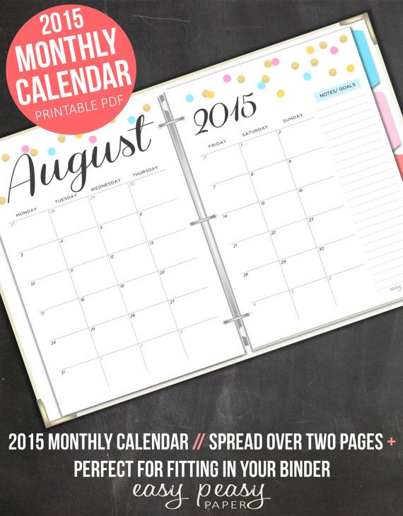 your 2 page monthly 2015 calendar is perfect if youve got a jam