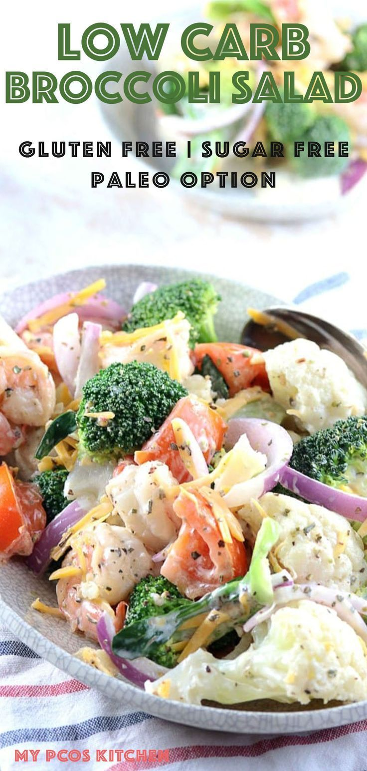 keto friendly broccoli salad uses every day ingredients you would find at home. This fresh low carb light lunch or dinner can also be made paleo!This keto friendly broccoli salad uses every day ingredients you would find at home. This fresh low carb light lunch or dinner can also be made paleo!