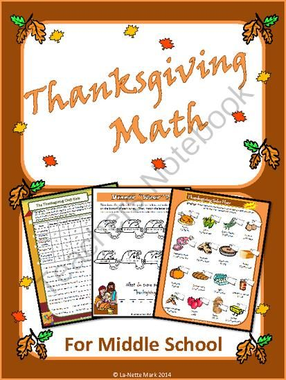 thanksgiving math for middle school from la nettemark on 14 pages. Black Bedroom Furniture Sets. Home Design Ideas
