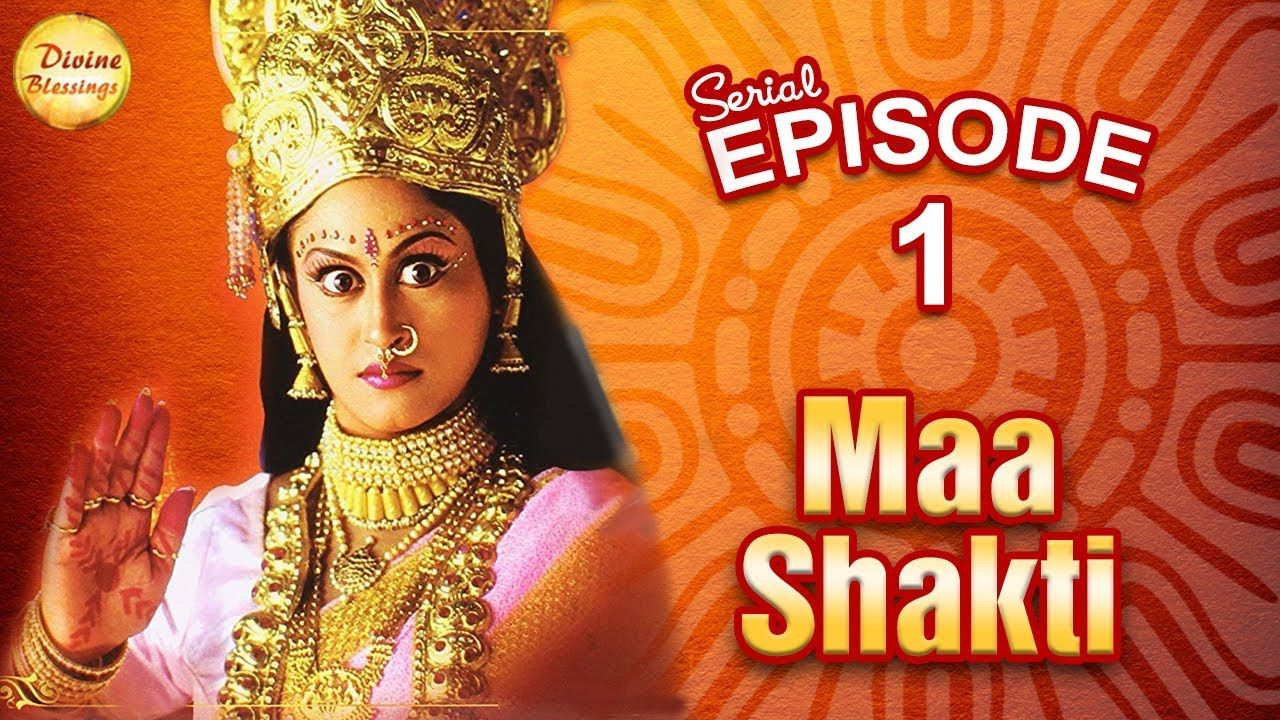 Maa Shakti Serial | Naari Shakti Episode - 1 | Devotional Series