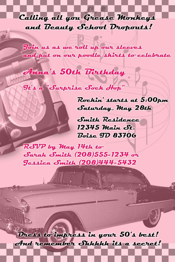 50s THEME BIRTHDAY PARTY Invitation By Kayleighskreations 1000