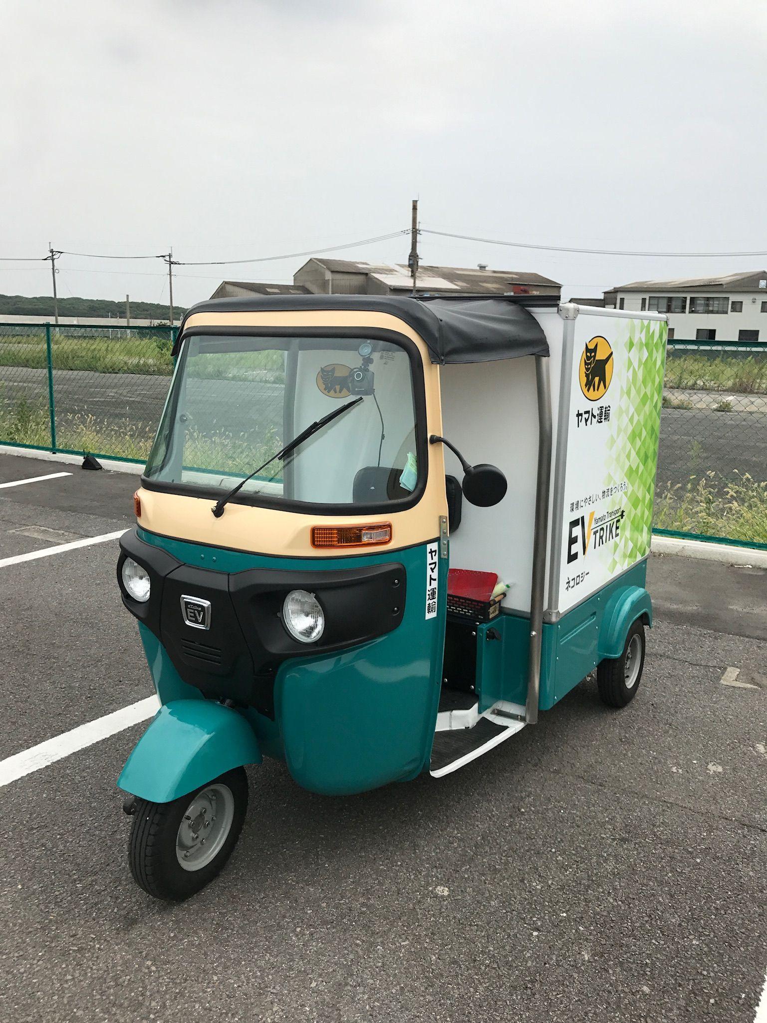 日本エレクトライク おもしろい車 ジャイロ カスタム 三輪車
