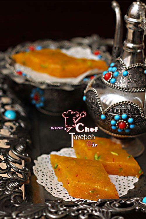 مسقطي جنوبي از كتاب مستطاب آشپزي کارگاه آشپزسازی Persian Food Persian Cuisine Persian Desserts