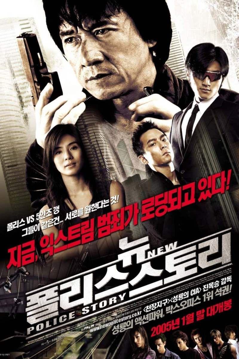 Dia 04 A Hora Do Acerto Dublado Com Imagens Jackie Chan