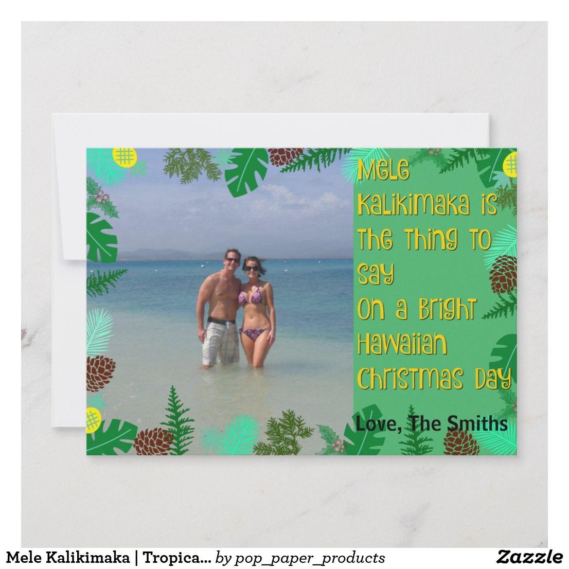 Mele Kalikimaka | Tropical Beach Christmas Card | ChRiStMaS wHiMsY ...