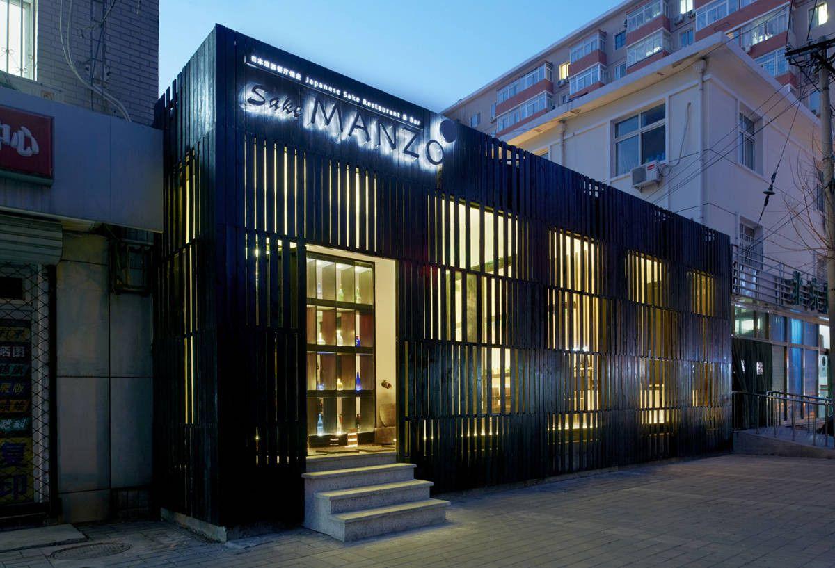 Restaurant exterior architecture - Gallery Of Sake Manzo Beijing Matsubara And Architects 1