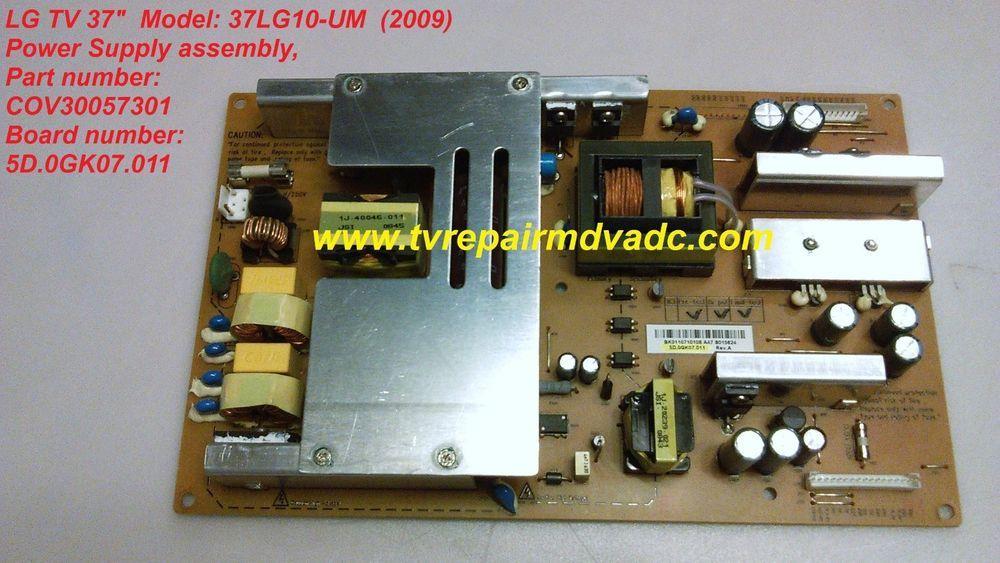 Lg 37lg10um psu cov30057301 5d0gk07011 tested