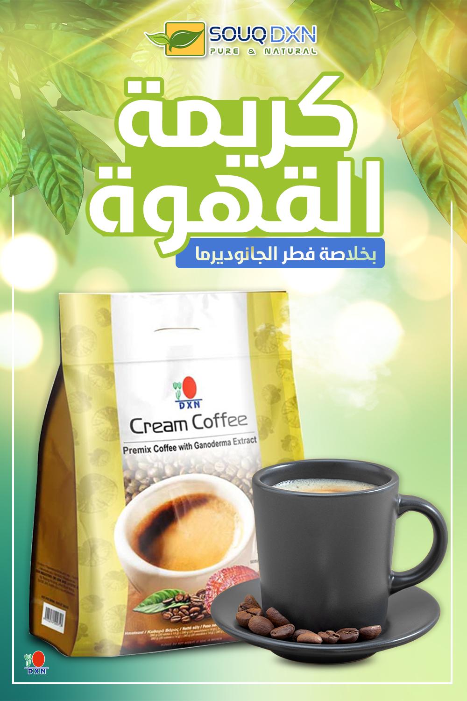 كريمة القهوة Coffee Pure Products Ganoderma