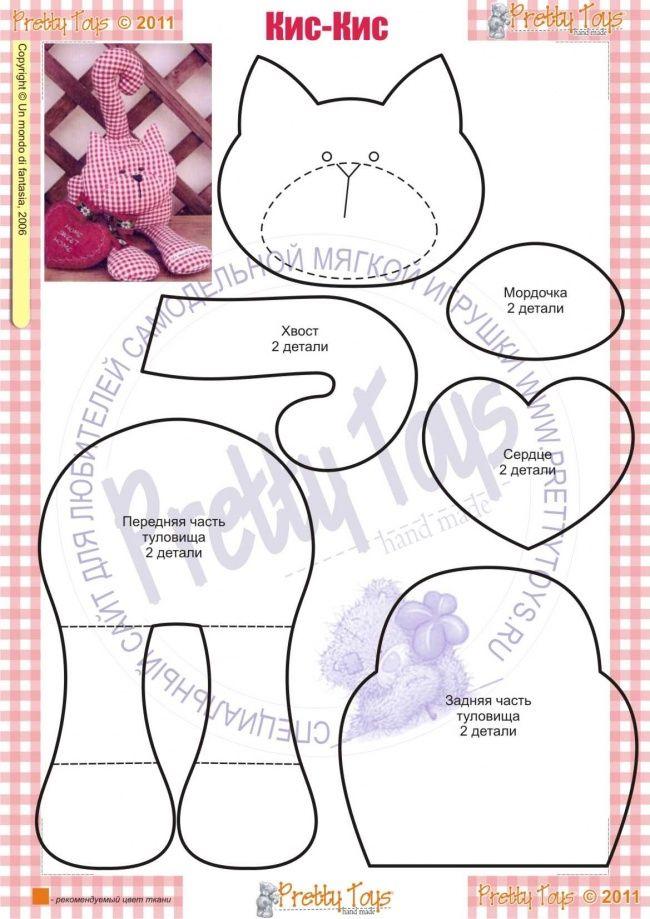 Gato y corazón | Cómo hacer | Pinterest | Moldes, Telas y Patrones