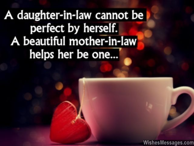 cute mother in law quotes