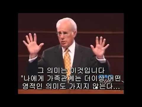 존 맥아더 목사 설교 - 하나님의 뜻을 알아내는 미스테리 풀기