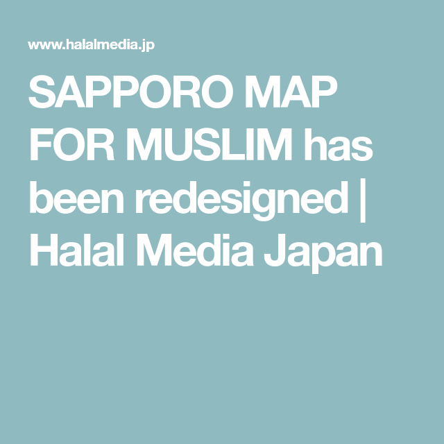 Sapporo Map For Muslim Has Been Redesigned Halal Media Japan Halal Recipes Sapporo Halal