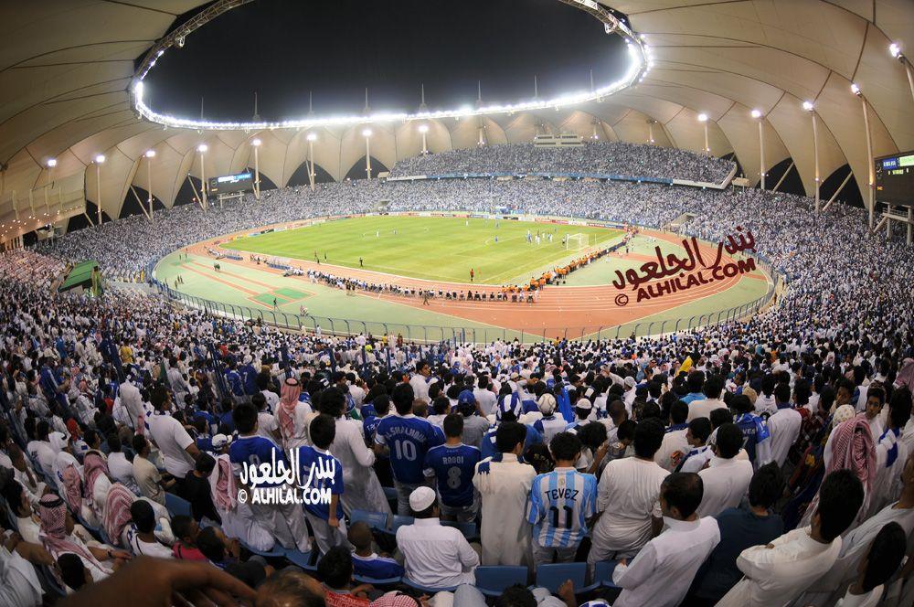 Alhilal Club Baseball Field Feeling Blue Photo