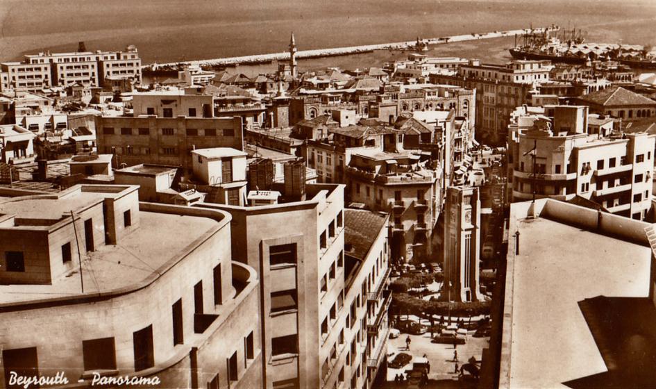 Parliament Square 1950s Beirut Lebanon Beirut Lebanon