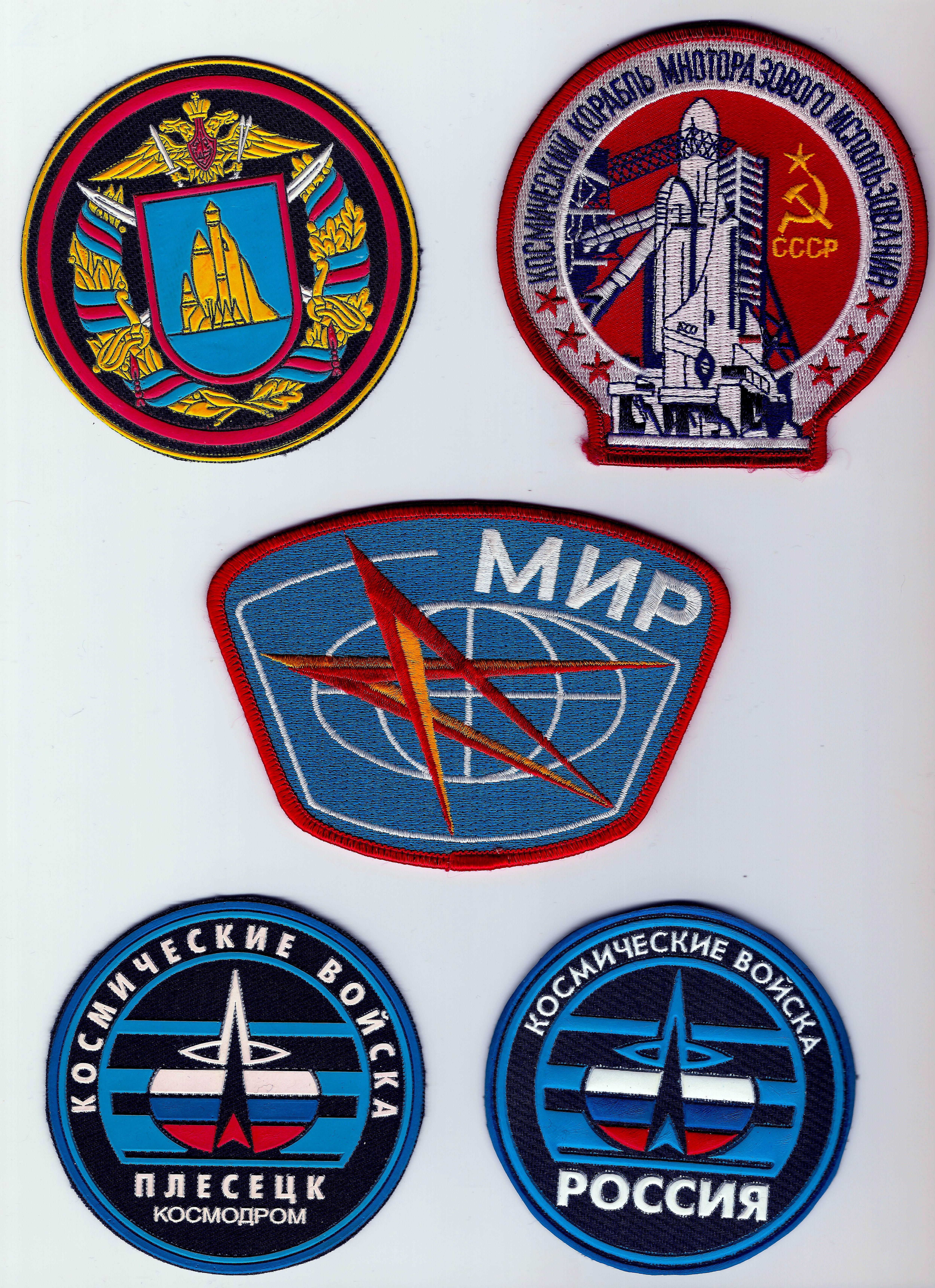 NASA Apollo Soyuz Test Project Space Mission Astronaut Embroidered Iron On Patch