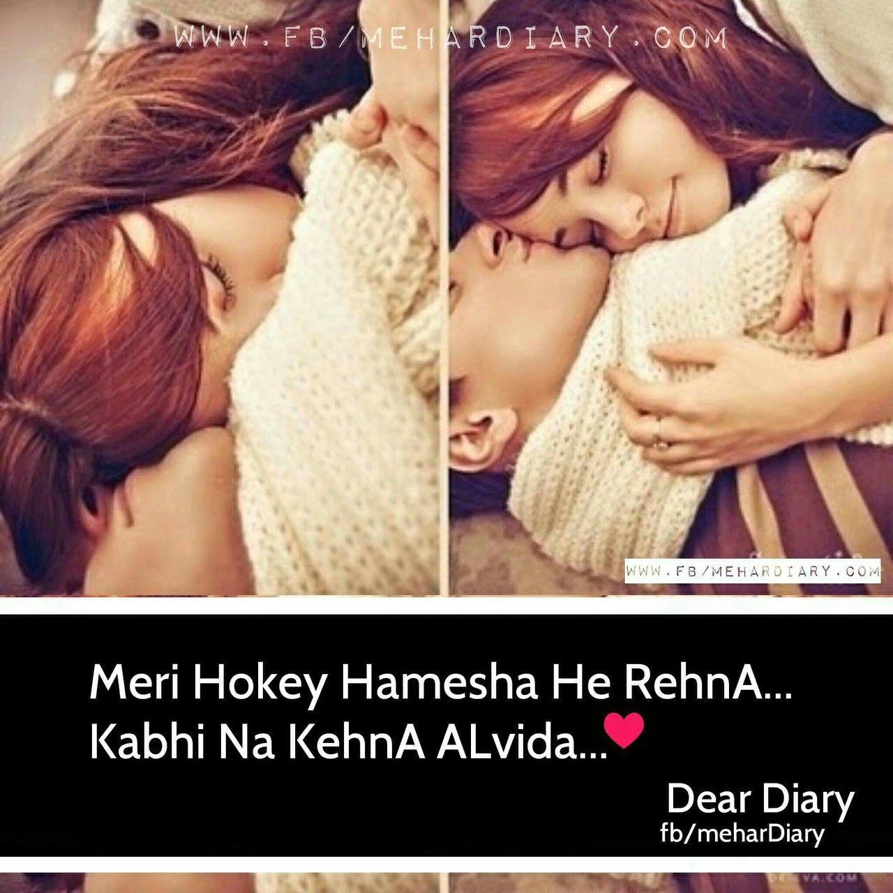 Romantic Quotes Love Quotes Love Shayari Romantic Romantic Song Lyrics Urdu Poetry Poetry Quotes Daughter Quotes Hindi Quotes Cover Pics