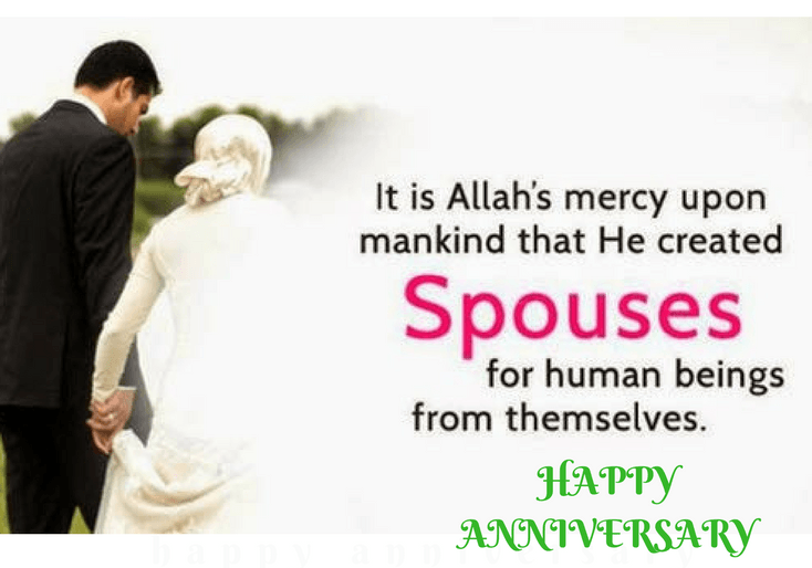Islamic anniversary wishes for couples 20 islamic anniversary islamic anniversary wishes 9 weddinganniversary marriage wife husband couples islamicquotes m4hsunfo