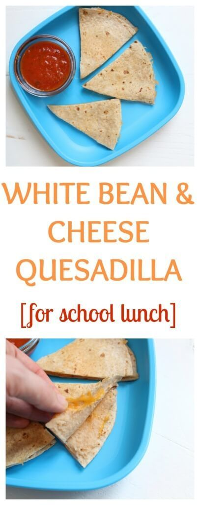 A White Bean Quesadilla makes a simple and nutritious lunch--- a serving of whole grains, dairy, and protein is the perfect mix of fuel kids and parents need to get through a busy day! @MomNutrition