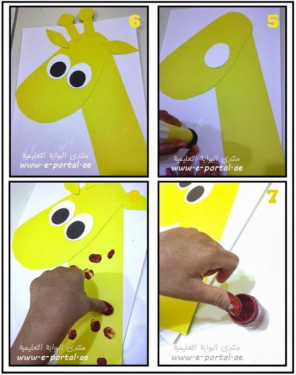 اعمال يدوية لحروف الهجاء Arabic Alphabet For Kids Letter A