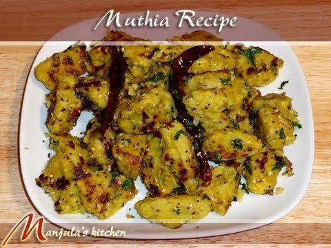 muthia steamed dumpling manjulas kitchen indian vegetarian recipes - Manjulas Kitchen 2